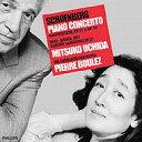 シェーンベルク / シェーンベルク:ピアノ協奏曲、他/ヴェーベルン:ピアノのための変奏曲/ベ...