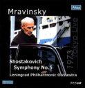 交响曲 - 【送料無料】 Shostakovich ショスタコービチ / 交響曲第5番 ムラヴィンスキー&レニングラード・フィル(1973年5月26日東京ライヴ) 輸入盤 【CD】