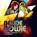 精选辑 - Beside Bowie: The Mick Ronson Story <SHM-CD> 【SHM-CD】