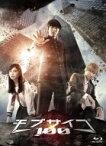 【送料無料】 ドラマ「モブサイコ100」 Blu-ray BOX 【BLU-RAY DISC】