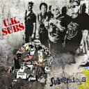 艺人名: U - Uk Subs / Subversions 輸入盤 【CD】