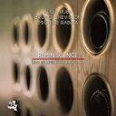 Artist Name: R - Regis Huby / Reminiscence - Live At Livio Felluga Winery 輸入盤 【CD】