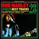 Bob Marley ボブマーリー / Bob Marley Best Tracks 28 【SHM-CD】