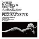 Pizzicato Five ピチカートファイブ / 女王陛下のピチカート・ファイヴ -Analog Edition- 【完全生産限定盤】(アナログレコード) 【LP】
