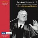 作曲家名: Ha行 - Bruckner ブルックナー / 交響曲第7番 ハンス・クナッパーツブッシュ&ケルン放送交響楽団(1963年モノラル) 輸入盤 【CD】