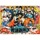 【送料無料】 ミュージカル『青春-AOHARU-鉄道』3 〜延伸するは我にあり〜【DVD】 【D