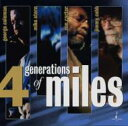 Artist Name: R - 【送料無料】 Ron Carter / Jimmy Cobb / George Coleman / Mike Stern / 4 Generations Of Miles 輸入盤 【CD】