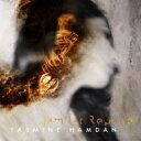 Yasmine Hamdan / Jamilat Reprise 【LP】