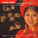 Artist Name: H - Huong Thanh フンタン / Moon And Wind 輸入盤 【CD】
