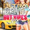 Artist Name: D - 【送料無料】 DJ KAZ / Ultra Drive- Summer Mix -mixed By Dj Kaz 【CD】