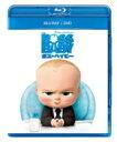 ボス・ベイビー ブルーレイ+DVDセット 【BLU-RAY DISC】