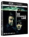 【送料無料】 10 クローバーフィールド・レーン [4K ULTRA HD + Blu-rayセット] 【BLU-RAY DISC】