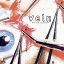 藝人名: V - Vein (Rock) / Errorzone 輸入盤 【CD】