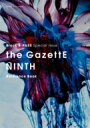 【送料無料】 Black B-PASS Special Issue the GazettE NINTH Reference Book / the GazettE ガゼット 【ムック】