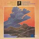 Composer: Sa Line - 【送料無料】 Sibelius シベリウス / 交響曲第5番、フィンランディア、トゥオネラの白鳥、タピオラ、伝説 ヘルベルト・フォン・カラヤン&ベルリン・フィル(1976)(シングルレイヤー) 【SACD】