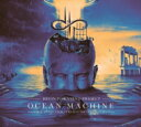 【送料無料】 Devin Townsend Project / Ocean Machine: Live At The Ancient Roman Theatre 輸入盤 【CD】