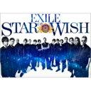 【送料無料】 EXILE / STAR OF WISH 【豪華盤】(CD 3DVD) 【CD】
