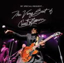 Artist Name: C - 【送料無料】 Chuck Brown チャックブラウン / By Special Request The Very Best Of Chuck Brown (2CD) 輸入盤 【CD】