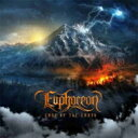 艺人名: E - Euphoreon / Ends Of The Earth 【CD】