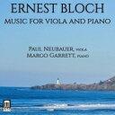 【送料無料】 Bloch ブロッホ / ヴィオラとピアノのための作品集 ポール・ニューバウアー、マーゴ・ギャレット 輸入盤 【CD】