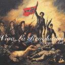 【送料無料】 Dragon Ash ドラゴンアッシュ / Viva La Revolution 【CD】
