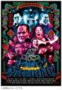 【Loppi HMV限定】ゴッドタン マジ歌ライブ2018 in横浜アリーナ 〜今夜一発いくかい?〜 Blu-ray 【BLU-RAY DISC】