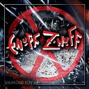 Artist Name: E - 【送料無料】 Enuff Z'Nuff イナフズナフ / Diamond Boy 輸入盤 【CD】