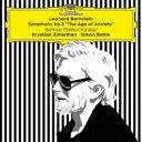作曲家名: Ra行 - 【送料無料】 Bernstein バーンスタイン / 交響曲第2番『不安の時代』 クリスティアン・ツィマーマン、サイモン・ラトル&ベルリン・フィル 【SHM-CD】