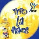 Artist Name: W - 【送料無料】 Walter Lang ウォルターラング / Trio La Haze 輸入盤 【CD】