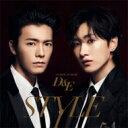 б┌┴ў╬┴╠╡╬┴б█ SUPER JUNIOR-D&E / STYLE (CD+Blu-ray) б┌CDб█