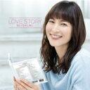 Love Story ~ドラマティック・ミックス~ 【CD】