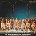 Composer: Wa Line - 【送料無料】 Wagner ワーグナー / Tannhauser(Werkeinfuhrung) : Detlev Eisinger(P) (2CD) 輸入盤 【CD】