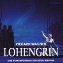 Composer: Wa Line - 【送料無料】 Wagner ワーグナー / Lohengrin(Werkeinfuhrung) : Detlev Eisinger(P) (2CD) 輸入盤 【CD】