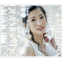 【送料無料】 Elisa (JP) エリサ / DIAMOND MEMORIES ~All Time Best of ELISA~ 【CD】