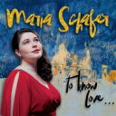 艺人名: M - 【送料無料】 Maria Schafer / To Know Love 輸入盤 【CD】