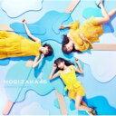 乃木坂46 / ジコチューで行こう! 【初回仕様限定盤 TYPE-A】 【CD Maxi】