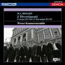 作曲家名: Ma行 - Mozart モーツァルト / ディヴェルティメント第17番、第1番 ウィーン室内合奏団 【Hi Quality CD】