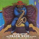 Frank Wess フランクウェス / Surprise Surprise (2CD) 【CD】