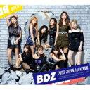 【送料無料】 TWICE / BDZ 【初回限定盤B】 (C...