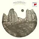 作曲家名: Sa行 - Sibelius シベリウス / 交響曲第2番、フィンランディア、悲しきワルツ、トゥオネラの白鳥 レナード・バーンスタイン&ニューヨーク・フィル 【CD】