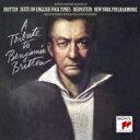 Composer: Ha Line - Britten ブリテン / 青少年のための管弦楽入門、『ピーター・グライムズ』より4つの海の間奏曲とパッサカリア、他 レナード・バーンスタイン&ニューヨーク・フィル 【CD】