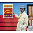 Artist Name: N - Nat King Cole ナットキングコール / Cole Espanol: Greatest Hits 輸入盤 【CD】