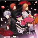 うたの☆プリンスさまっ♪ / うたの☆プリンスさまっ♪ Eternal Song CD 「雪月花」 Ver.FLOWER 【CD Maxi】