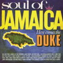 Soul Of Jamaica / Here Comes The Duke: Expanded Edition 輸入盤 【CD】