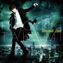 【送料無料】 貴水博之 / Gimmick Zone 【CD...