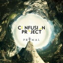 Artist Name: C - 【送料無料】 Confusion Project / Primal 輸入盤 【CD】