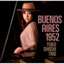 Artist Name: Y - 【送料無料】 大橋祐子 / Buenos Aires 1952 (2CD) 【CD】