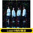 欅坂46 / 《Loppi・HMV限定 生写真特典付》 タイトル未定 【初回仕様限定盤 TYPE-B