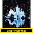 欅坂46 / 《Loppi・HMV限定 生写真特典付》 アンビバレント 【初回仕様限定盤 TYPE-