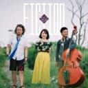 藝人名: T - 【送料無料】 Tryphonic / Fiction 【CD】